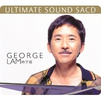 林子祥 George Lam Ultimate Sound (SACD) Vol.2