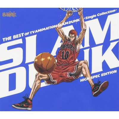 THE BEST OF TV ANIMATION SLAM DUNK~Single Collection~ HIGH...