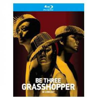 Grasshopper 草蜢 - Be Three Grasshopper In Concert BLURAY