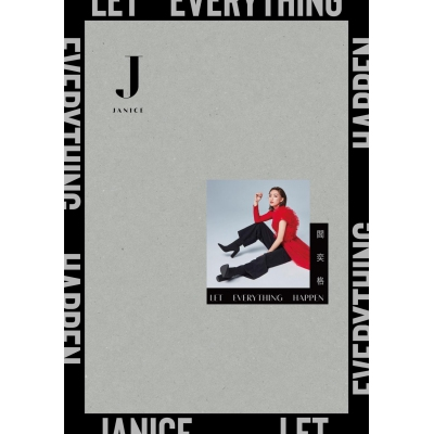 閻奕格 Janice Yan - Let Everything Happen
