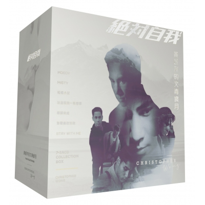 黃凱芹 Christopher Wong 的文青歲月 - 7-SACD Collection Box