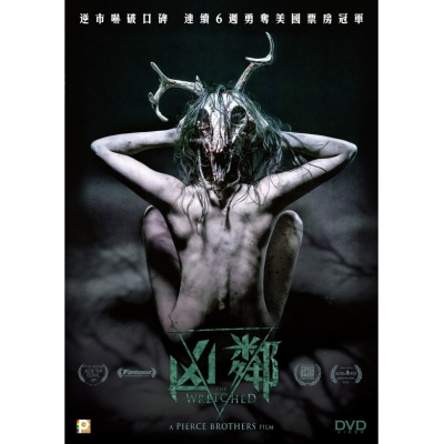 凶鄰 - The Wretched (DVD)