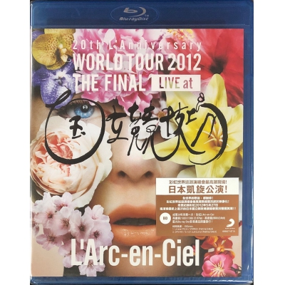 L'ARC-EN-CIEL-WORLD TOUR 2012 BR BLU RAY