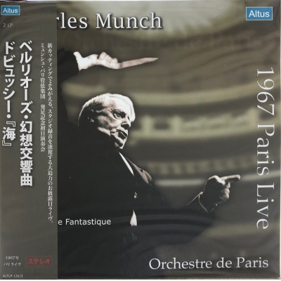 Charles Munch & Paris Orchestra - Munch 1967 Paris Live - ...