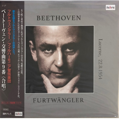 WILHELM FURTWANGLER...-BEETHOVEN:SYM NO.9-IMPORT 2 LP VINY...