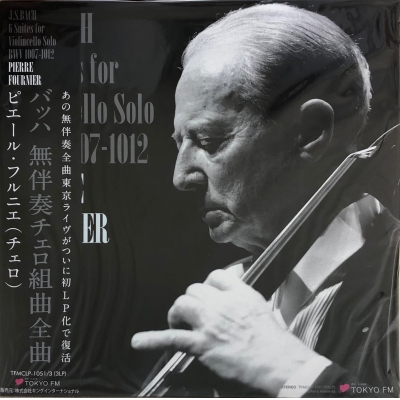 PIERRE FOURNIER-BACH: CELLO SUITES 2LP VINYL Made in Japan