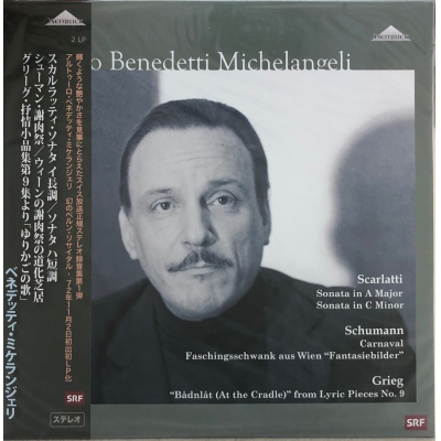 Arturo Benedetti MICHELANGELI 2LP VINYL Made in Japan