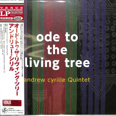Andrew Cyrille Quintet - Ode To The Living Tree LP VINYL