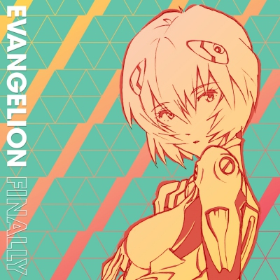VA - 新世紀福音戰士 EVANGELION Finally (US Version)
