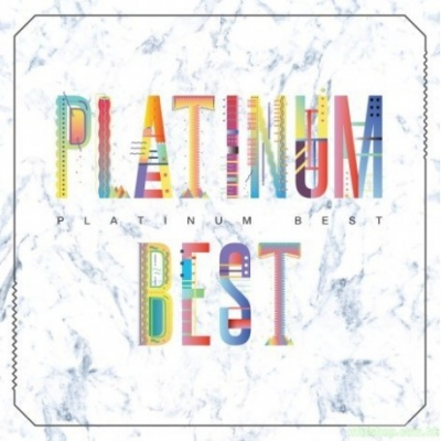 VA - Platinum Best 2CD