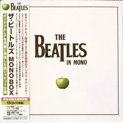 The Beatles Mono Box (Japan Version)